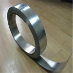 Buy cheap ASTM B265 0.075mm Gr1 Gr2 Titanium Ribbon Best Price from wholesalers