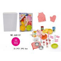 Buy cheap 36 Pcs Stainless Steel Kitchen Set Children's Play Toys Pretend Play Cookware from wholesalers