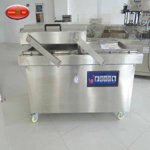 China Industrial Vacuum Packaging Machine DZ600-2SB Double Chamber Food Vacuum Packaging Machine on sale