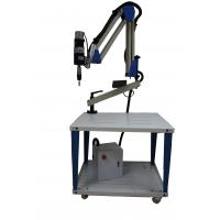 Buy cheap Big Mould Electric Flexible Arm Tapping Machine With Tapping Range Upto M36 from wholesalers