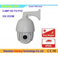 Buy cheap Outdoor IP PTZ Dome Camera IP66 2.4MP Night Vision 33X Optical Zoom from wholesalers