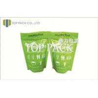 Buy cheap Green Tea Printed Stand Up Pouch Bag With Zip Lock 150g Printed Food Packaging from wholesalers