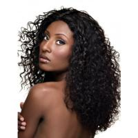 Buy cheap Wave Brazilian Human Virgin Hair 100% Remy 7A Human Hair Extension from wholesalers