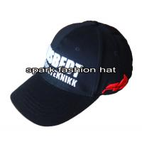 Buy cheap Custom high quality flex fitted baseball cap for sale from wholesalers