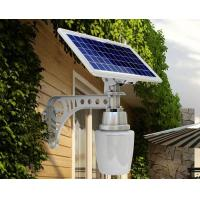 Buy cheap Brightness Automatic Solar Energy Street Lights Colloidal Lead - Acid Battery from wholesalers