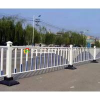 Buy cheap Movable Temporary Security Fencing , Construction Temporary Steel Fencing product