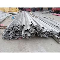 Buy cheap ASTM 201 202 304 316 60*60*4 Stainless Steel Angle Bar / Equal Angel Bar For Building product