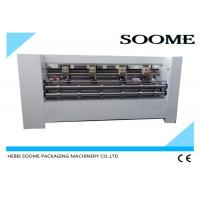 Buy cheap Blade Electric Adjusted Type Slitting Scorering Machine For Corrugated Paperboard from wholesalers