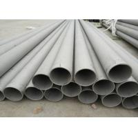 Buy cheap TP317L Stainless Steel Seamless Pipe , Food Grade Hardened Steel Tube ASTM from wholesalers