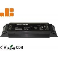 Buy cheap PWM Signal AC110V - 240V DALI Controller , Aluminum Alloy DALI Touch Dimmer from wholesalers