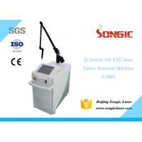 Buy cheap White Vertical Q Switch Nd Yag Laser Tattoo Removal Machine 2000mj from wholesalers