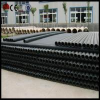 Buy cheap High Stand Wear Resistant HDPE Drainage Pipe from wholesalers