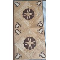 Buy cheap High quality MZ U- GROOV parquet  laminate flooring from wholesalers