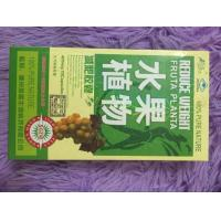 Buy cheap Natural Slimming Product Fruit Plant Weight Loss Capsules Natural Slimming Capsules from wholesalers