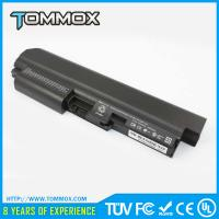 Buy cheap For IBM R60 Z60 Z61m Laptop Battery with high quality from wholesalers