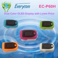 Buy cheap Portable Pediatric Digit Fingertip Pulse Rate Oximeter With CE , 5 Colors from wholesalers