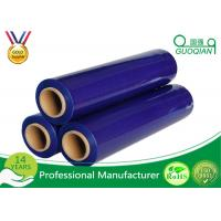 Buy cheap Clear Stretch Wrap Film Jumbo Roll For Carton Packing Non Adhesive from wholesalers