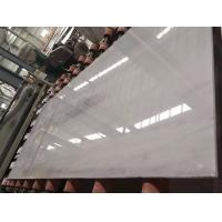 Buy cheap Spanish White Marble Slab Countertop Commercial And Residential from wholesalers