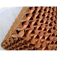 Buy cheap About Us - Evaporative Cooling Pad from wholesalers
