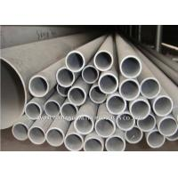 Buy cheap Round Seamless Stainless Steel Pipe 310S 1 Inch - 15 Inch For Industrial from wholesalers
