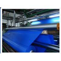 Buy cheap blue 750gsm PVC heavy duty panama weave tarpaulin,tarpaulin PVC coated fabrics PVDF tent c from wholesalers