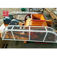 Buy cheap Yellow / Gray Double Toothed Roll Crusher Used For Mining Or Chemical Industry from wholesalers