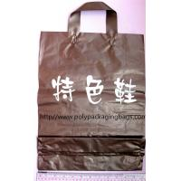 Buy cheap Brown Printed Packaging Soft Loop Handle Bags for Shoes , Grocery , Apparels from wholesalers