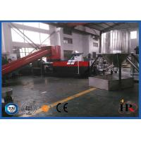Buy cheap Multi Stage Twin Screw Plastic Granules Manufacturing Machine 50Hz from wholesalers