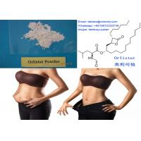 Buy cheap Healthy Anti-Obesity Drug Orlistat Pharmaceutical Raw Materials Fat Loss Supplement from wholesalers