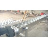 Buy cheap Automatic Mixing Cement Screw Feeder Conveyor For Grain Conveyor Systems 20 - 140r/Min from wholesalers