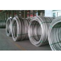 Buy cheap Steel Low Carbon Wire Rod , Hot Rolled Steel Drawing Wire 6.5 MM 8 MM 10 MM 12 MM from wholesalers