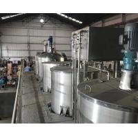 Buy cheap Small Cotton Seed Oil Refinery Machine Food Grade Stainless Steel Material 4000 * 800 * 2100mm from wholesalers
