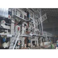 Buy cheap Waste Paper Recycling Machine Fourdrinier Multi - Cylinder from wholesalers