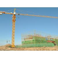 Buy cheap Residential Buildings tower crane QTZ63(5610) from wholesalers