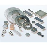 Buy cheap NdFeB Magnet -1 from wholesalers