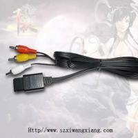 Buy cheap N64 av cable from wholesalers