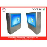 Buy cheap 17 Inch Infrared Touch Screen Wall Mount Kiosk For Rfid Card Payment And Ticket Dispensing from wholesalers