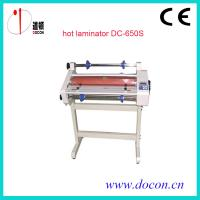 Buy cheap wholesale----DC-650S hot laminating machine from wholesalers