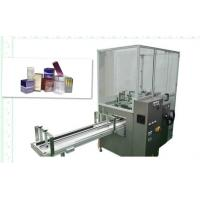 Buy cheap Film Overwrapping Packing Machine BOPP/OPP from wholesalers
