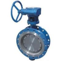 Buy cheap Double Eccentric Butterfly Valve Wear - Resisting Sealing Small Torque from wholesalers