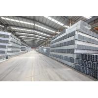 Buy cheap 70*70 Galvanized Steel Square Tubing , A500 Standard Galvanized Steel Rectangular Tube from wholesalers
