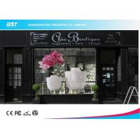 Buy cheap P3.75 Trans Eyes Transparent Video Wall , Hd Glass Led Display Advertising from wholesalers