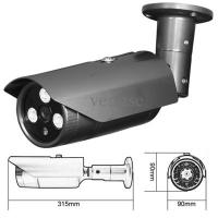 Buy cheap 720P&1080P Full CCTV Megapixel HD IP Cameras from wholesalers