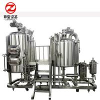 Buy cheap alcohol making machine beer brewery equipment beer brewing equipment from wholesalers