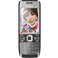 China Cheapest mobile phone on sale