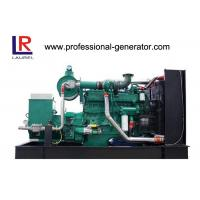 Buy cheap 50Hz AC Three Phase Gas Generator 120kw 150kVA With Water - Cooled Electric Start from wholesalers