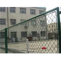 Buy cheap vinyl coated Chain Link Fence,Wire Mesh Fencing from wholesalers