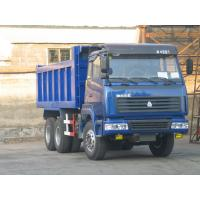 Buy cheap Long Cabin Heavy Duty Dump Truck For Stone Loading Low Oil Consumption from wholesalers