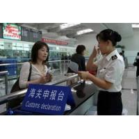 Buy cheap Tianjin Customs agent, Customs broker, Customs clearance service for import & export from wholesalers