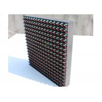 Buy cheap 1/4 Scan Outdoor Full Color P10 RGB LED Display Module 16 x 16 Dots from wholesalers